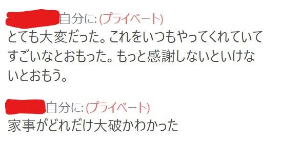 f:id:kimu0405:20200429123121j:plain