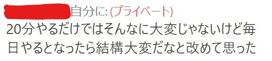 f:id:kimu0405:20200429123131j:plain