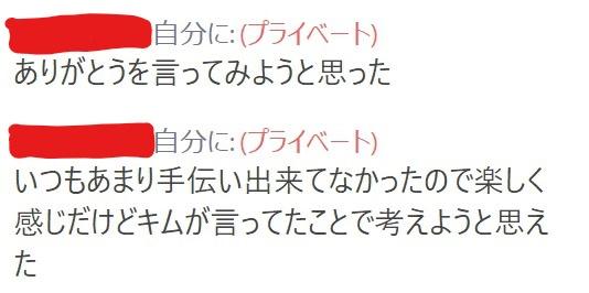 f:id:kimu0405:20200429123152j:plain