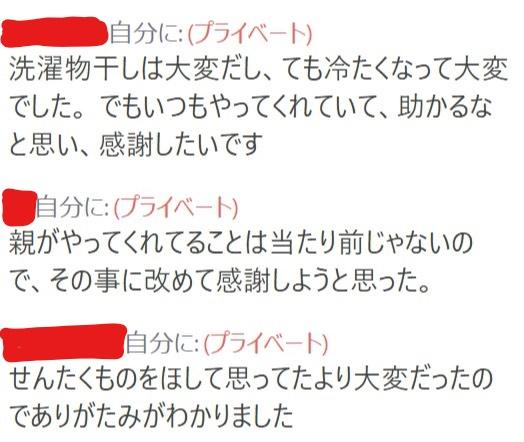 f:id:kimu0405:20200429123200j:plain