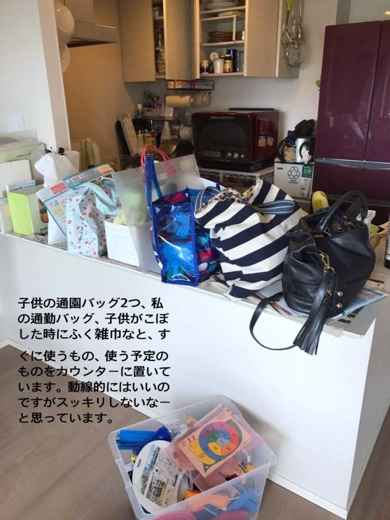 f:id:kimu_0912:20170928144951j:plain