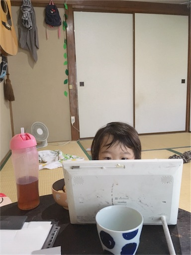 f:id:kimu_0912:20180827090722j:image