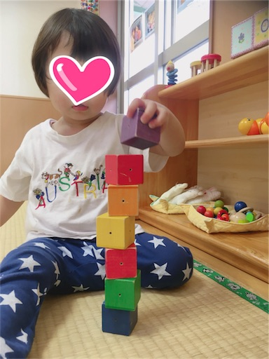 f:id:kimu_0912:20180919102906j:image