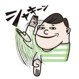 f:id:kimubo:20160126205210p:plain