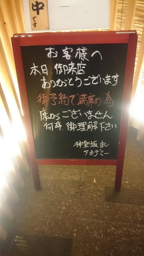 f:id:kimuchan0811:20161116214622j:plain