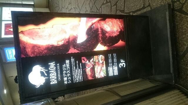 f:id:kimuchan0811:20161126070728j:image