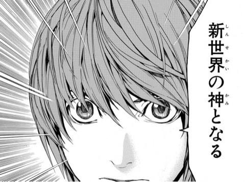 f:id:kimuchan0811:20170117022448j:plain