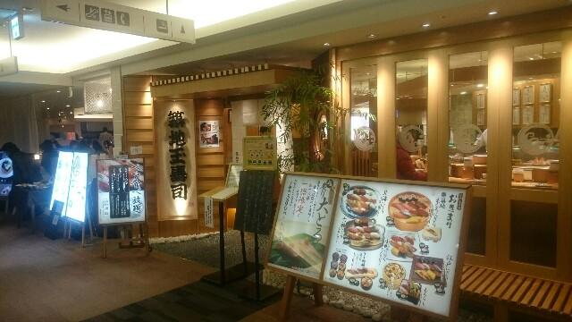 f:id:kimuchan0811:20170118155736j:image