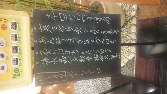 f:id:kimuchan0811:20170118155754j:image