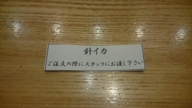 f:id:kimuchan0811:20170118203847j:image