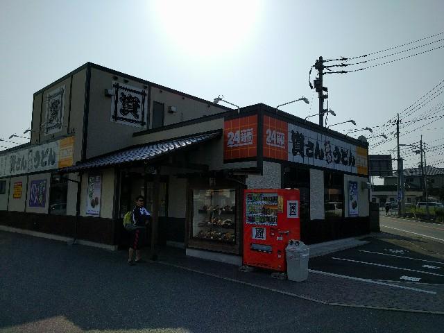 f:id:kimuchan0811:20170501200508j:image