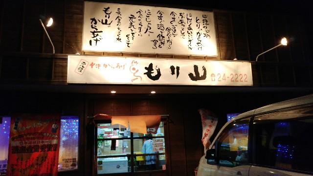 f:id:kimuchan0811:20170501211359j:image
