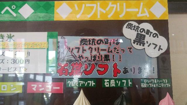 f:id:kimuchan0811:20170501224003j:image