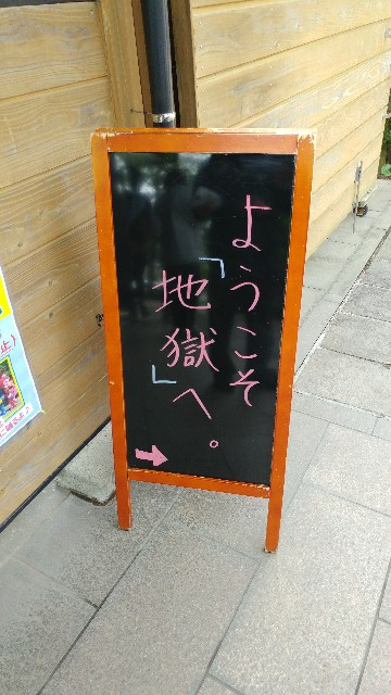 f:id:kimuchan0811:20170502142156j:plain