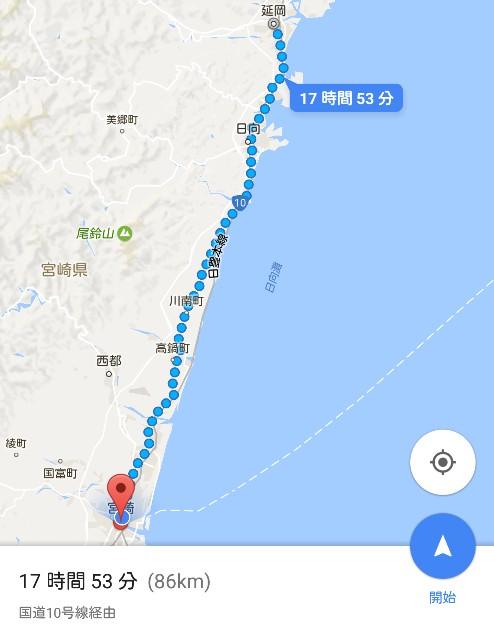 f:id:kimuchan0811:20170504221124j:plain