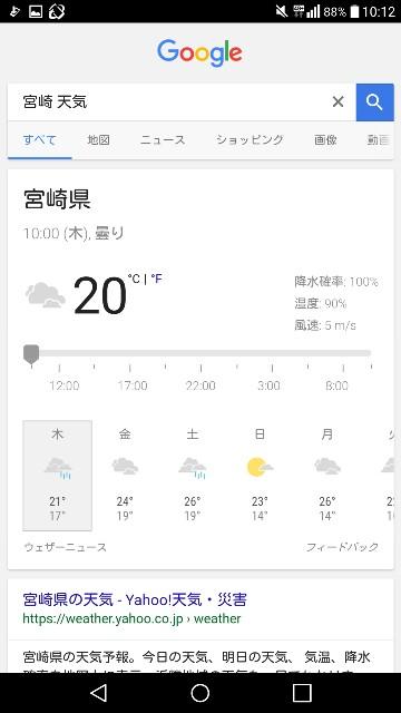 f:id:kimuchan0811:20170505105744j:plain