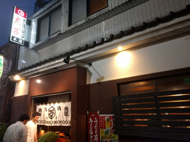f:id:kimuchan0811:20170506004950j:plain