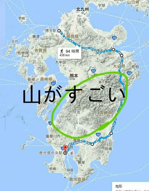 f:id:kimuchan0811:20170508114526j:plain