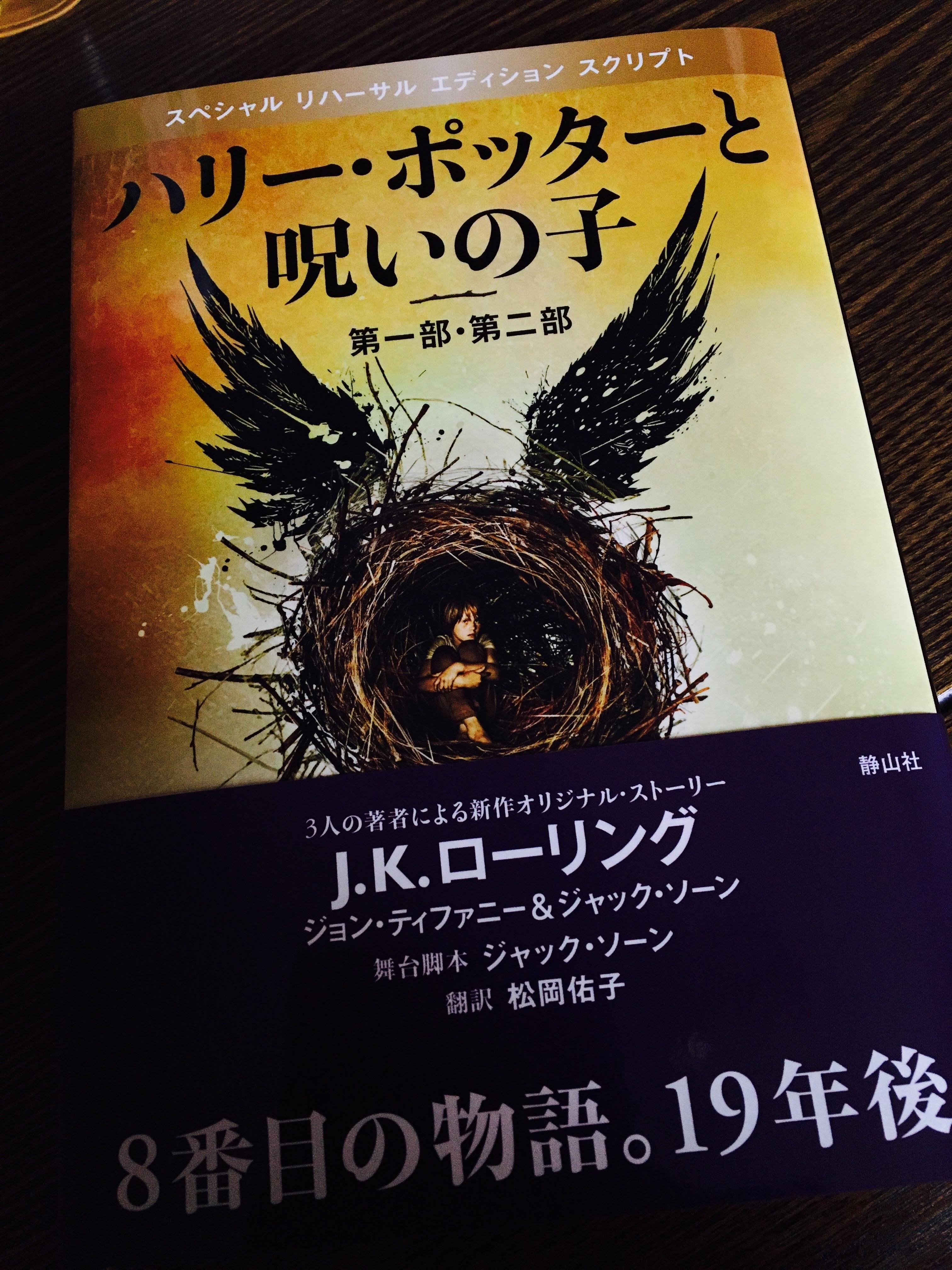 f:id:kimuchijiaozi:20161117211341j:image