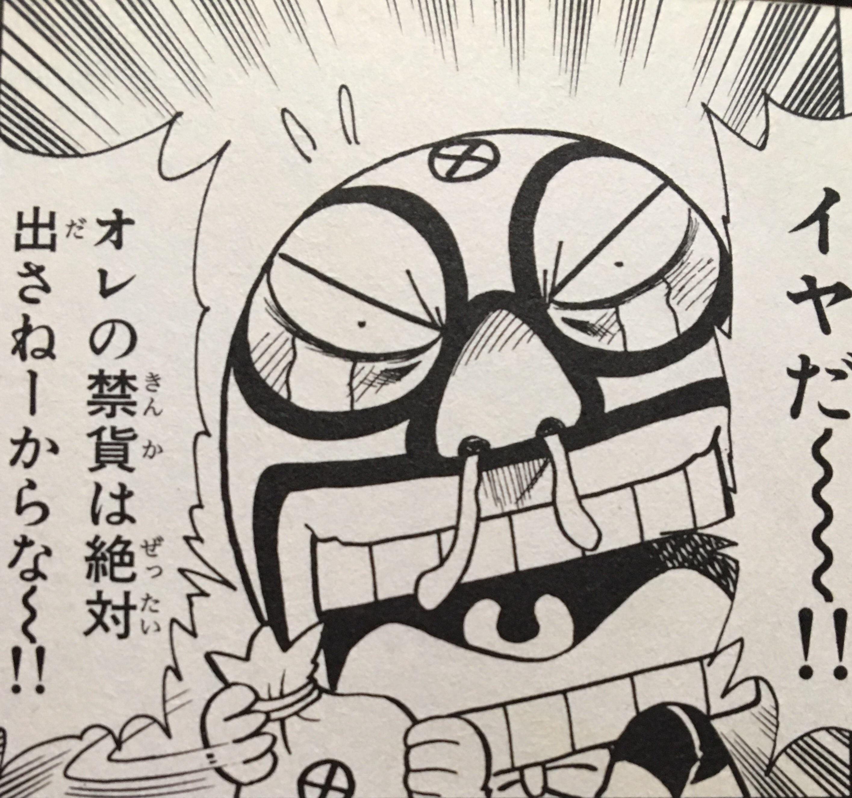 f:id:kimuchijiaozi:20161126172247j:image