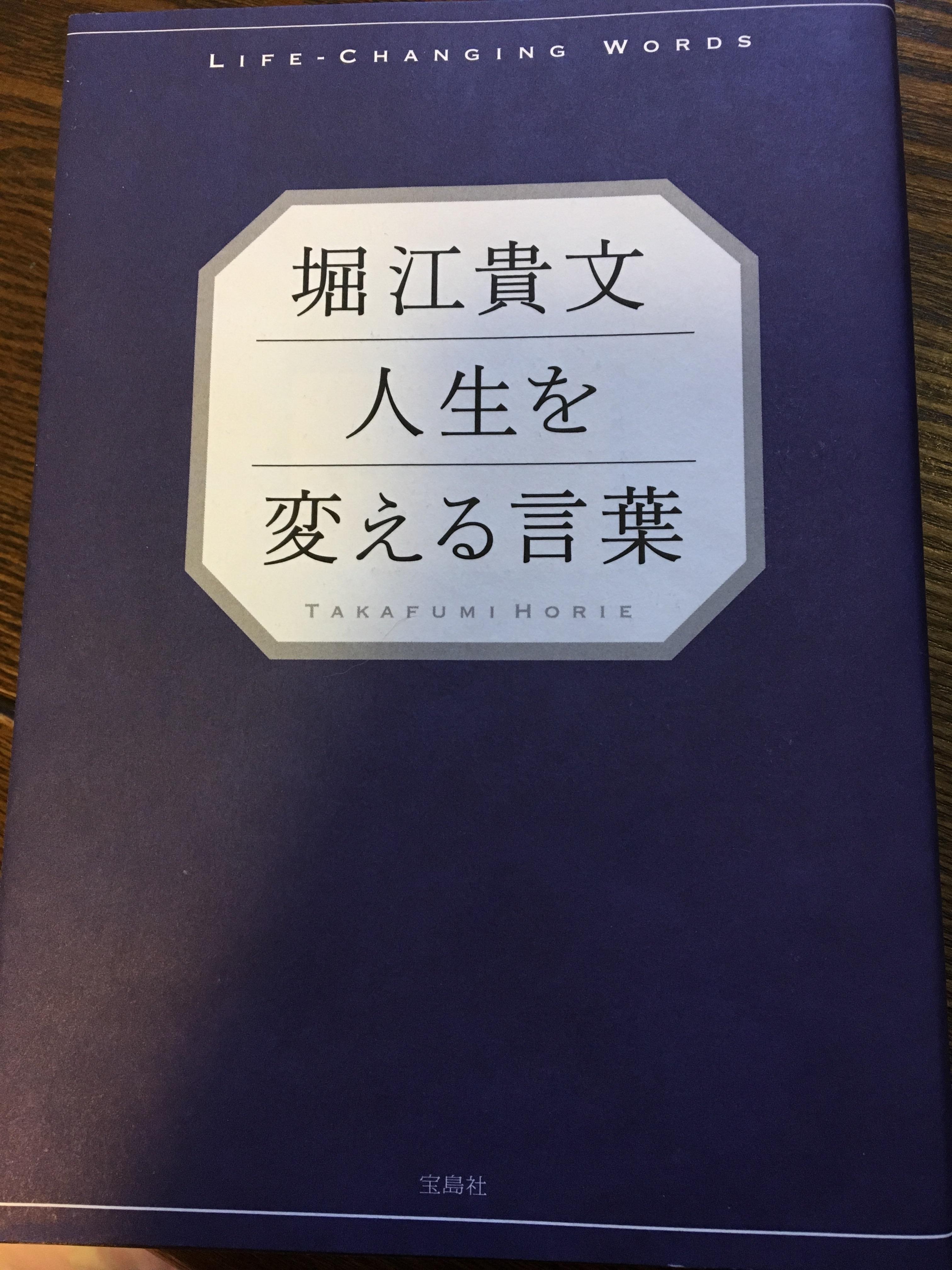 f:id:kimuchijiaozi:20170118104403j:image