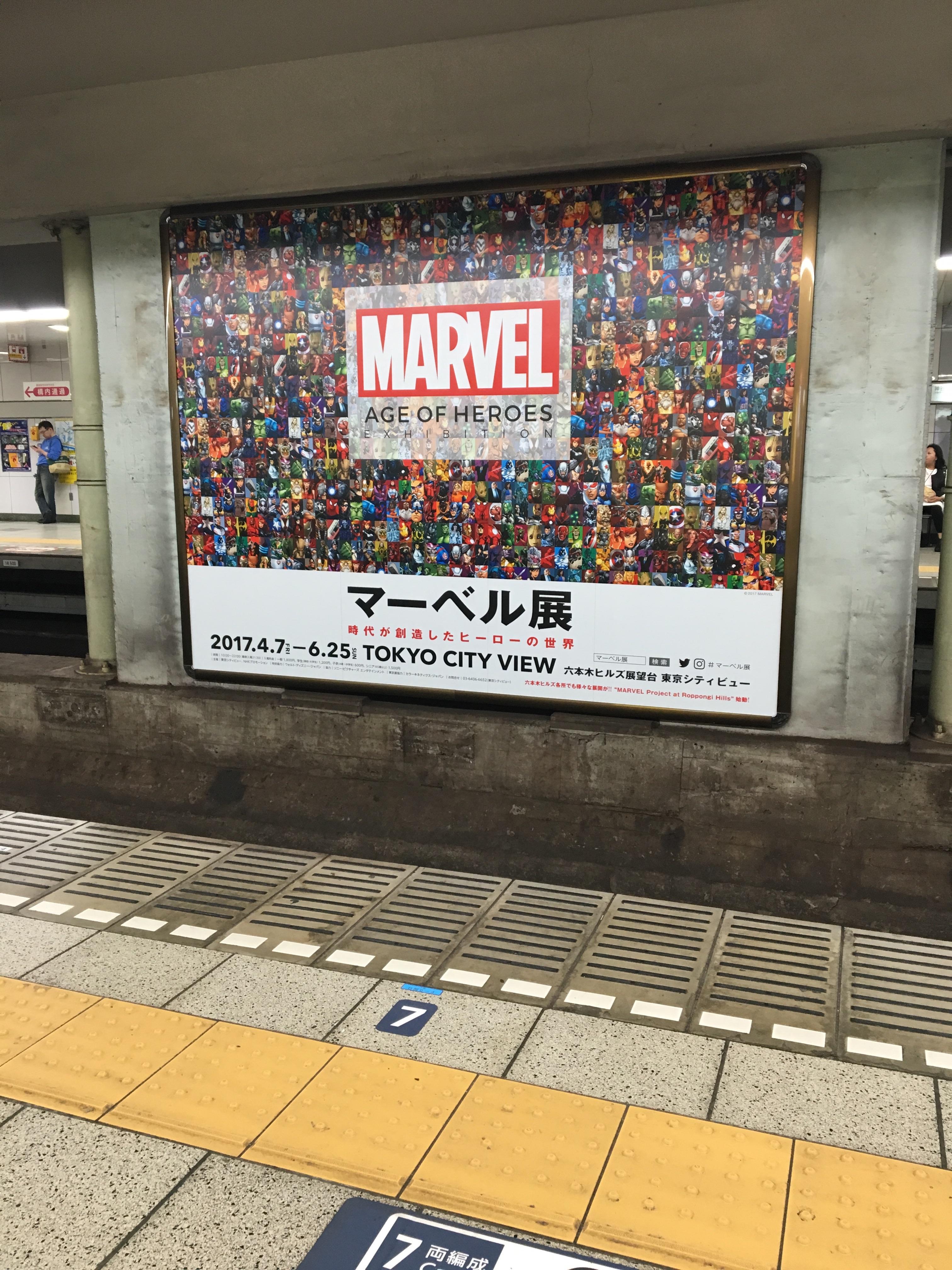 f:id:kimuchijiaozi:20170409011321j:image