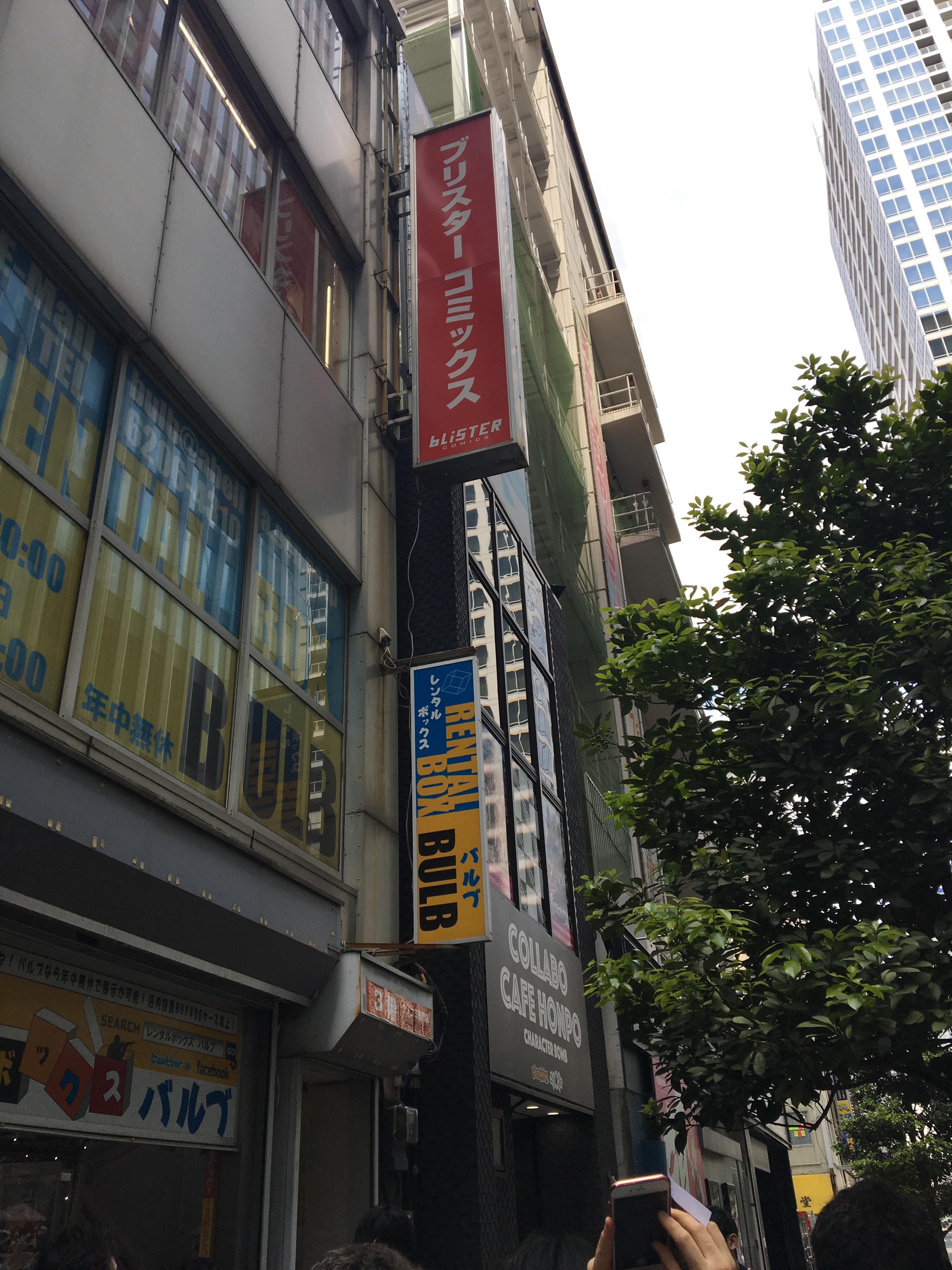 f:id:kimuchijiaozi:20170507170153j:image