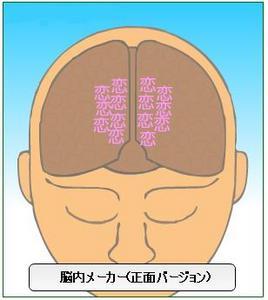 f:id:kimuchimilk:20070722005739j:image:h150