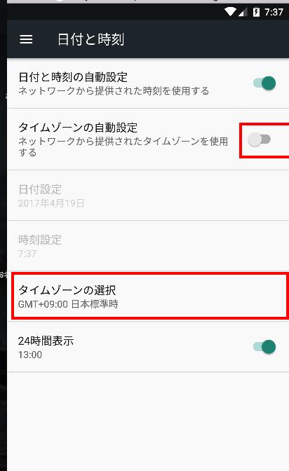 f:id:kimukou_26:20170419074544p:plain