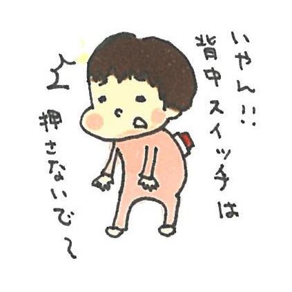 f:id:kimumama:20160317215820j:plain