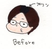 f:id:kimumama:20160614232240j:plain