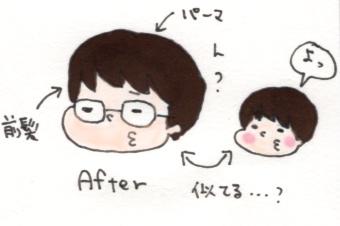 f:id:kimumama:20160614232249j:plain