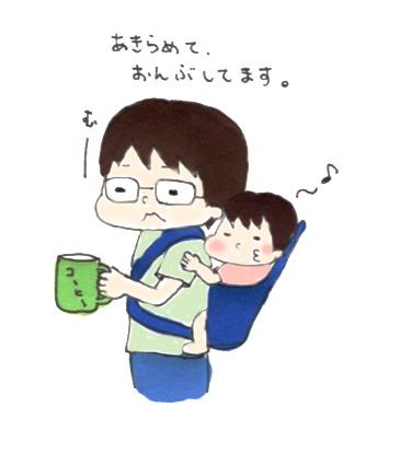 f:id:kimumama:20160615230102j:plain