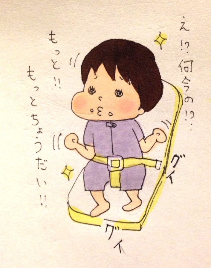f:id:kimumama:20160814233216j:plain