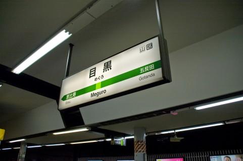 f:id:kimumasahiro88:20161019151846j:plain