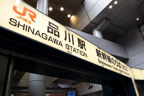 f:id:kimumasahiro88:20170306113431j:plain