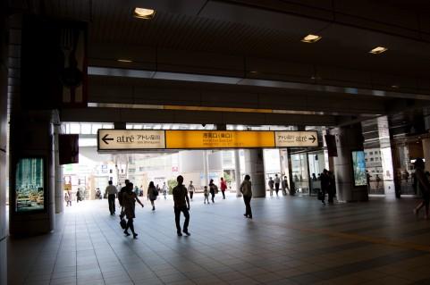 f:id:kimumasahiro88:20170511134834j:plain