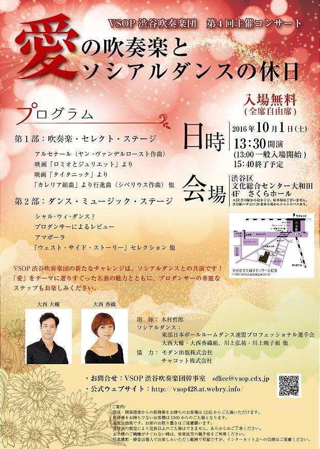 f:id:kimura-tetsuro:20160929103805j:plain