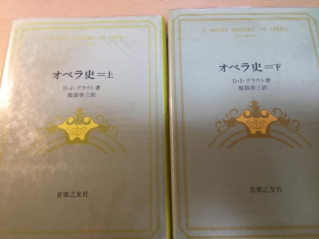 f:id:kimura-tetsuro:20170515172819j:plain
