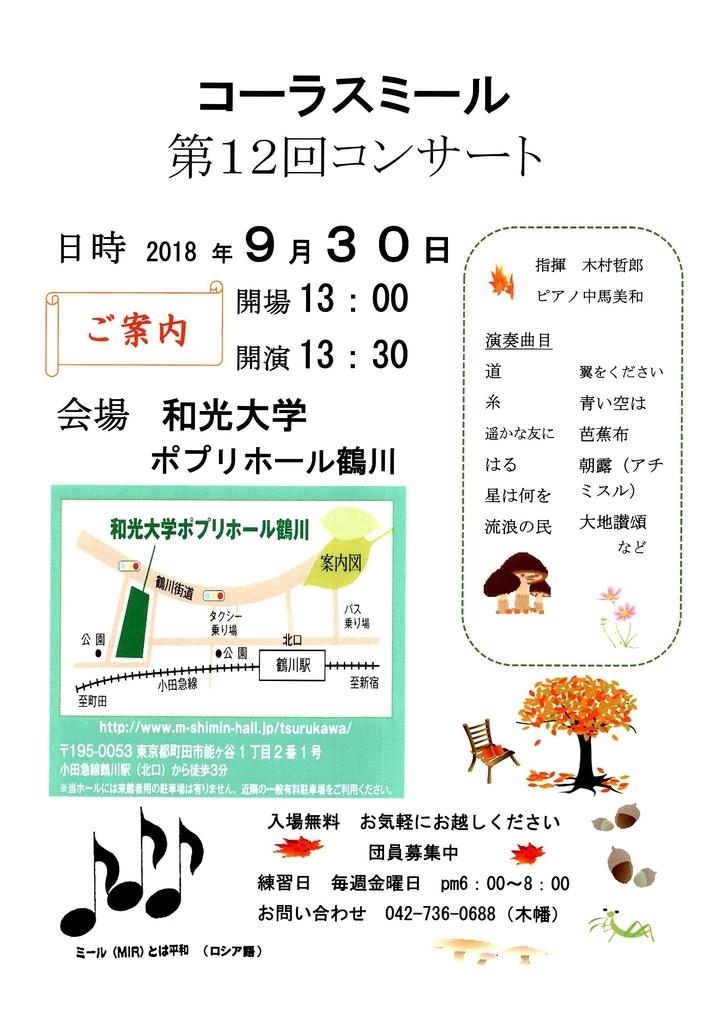 f:id:kimura-tetsuro:20180905154257j:plain