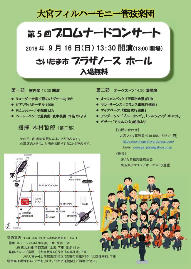 f:id:kimura-tetsuro:20180914170548p:plain