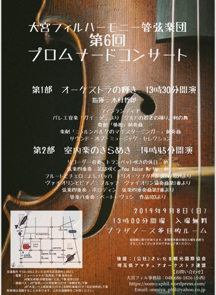f:id:kimura-tetsuro:20190822132302j:plain