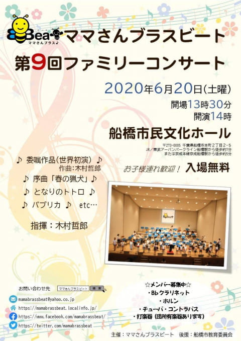 f:id:kimura-tetsuro:20200206163915j:plain
