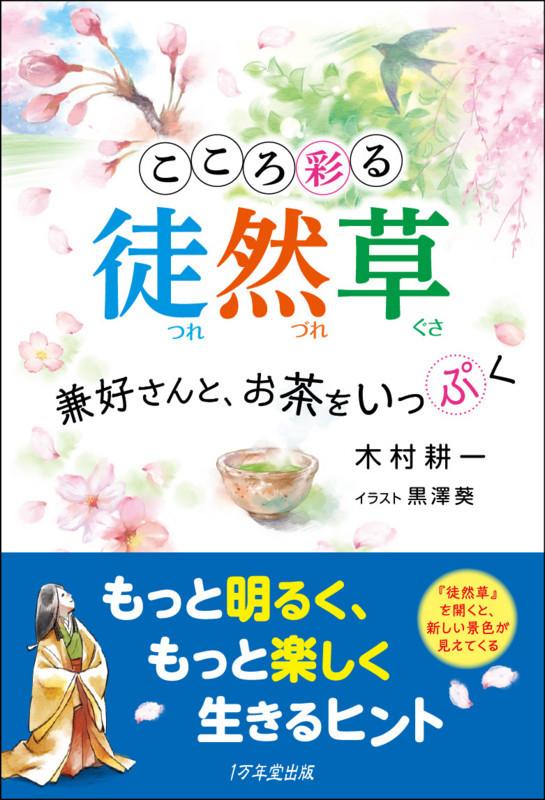 f:id:kimura051:20170710104534j:image:w360:right