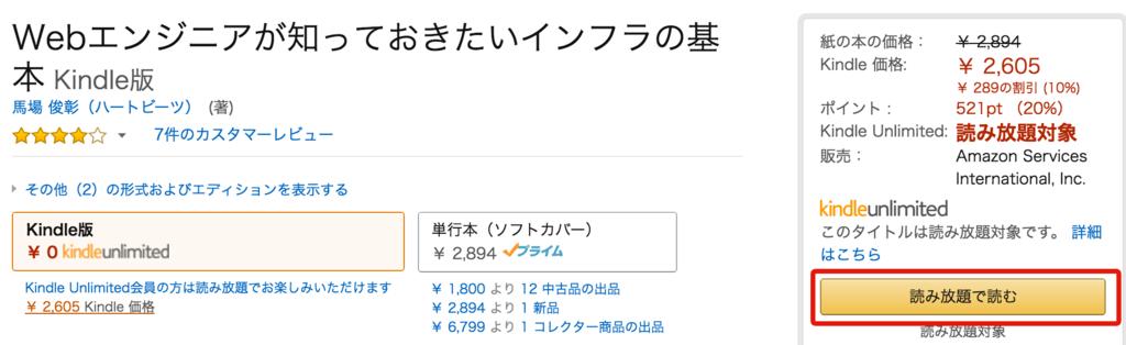f:id:kimura511:20160807225737p:plain