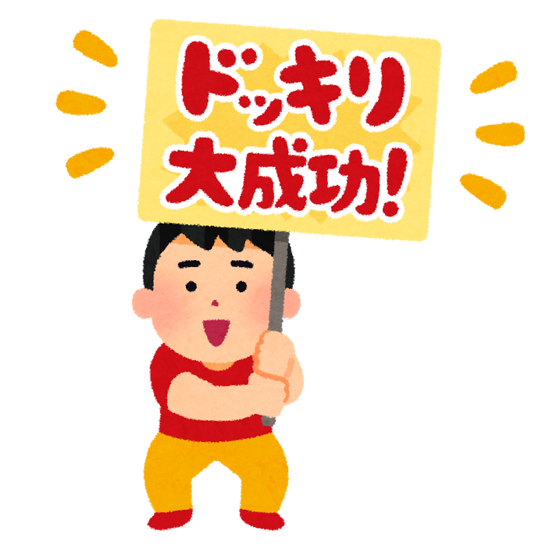 f:id:kimura_evkitty:20161110114203p:plain