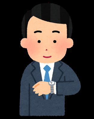 f:id:kimura_evkitty:20171101153637p:plain