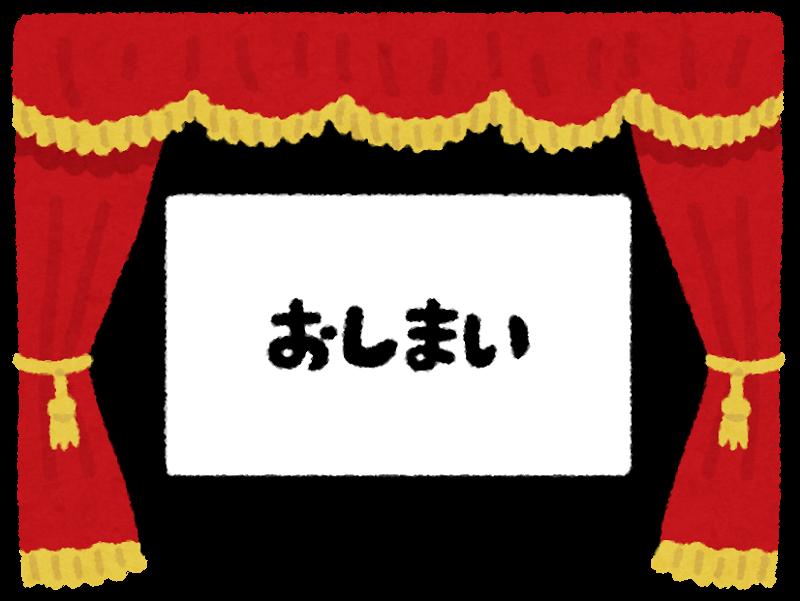 f:id:kimura_evkitty:20180130180650p:plain
