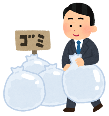 f:id:kimura_evkitty:20181119193340p:plain