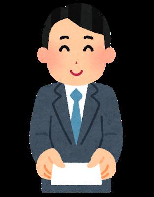 f:id:kimura_evkitty:20190813155314p:plain